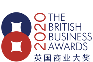 British Business Awards